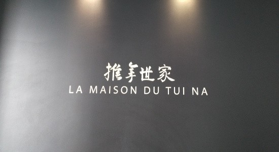 LogoMaisonTuiNaPassy