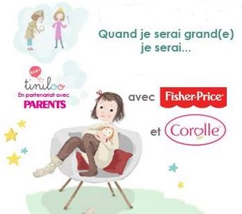 Tiniloo Baby box octobre