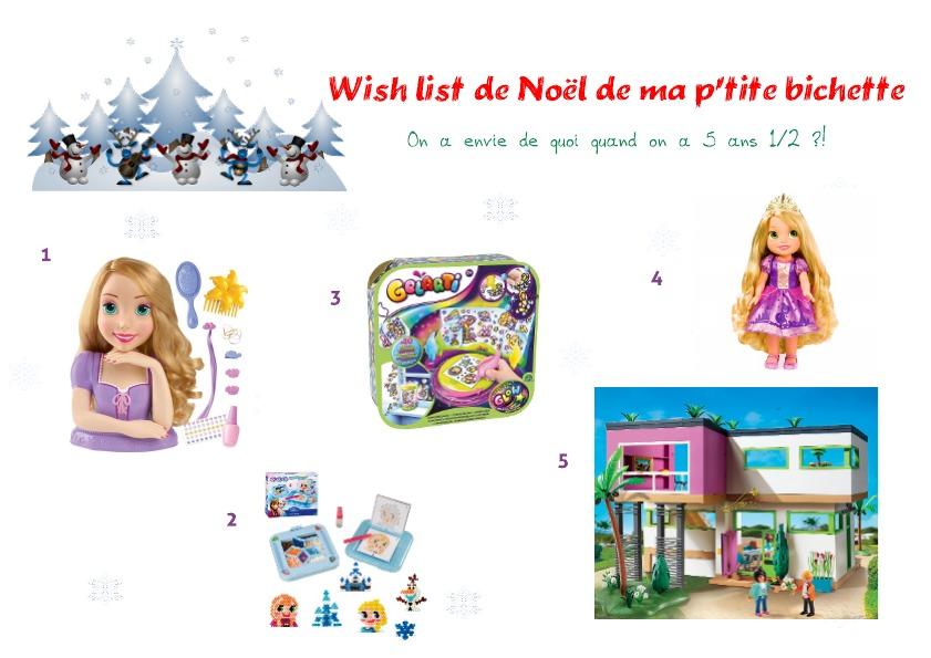 wish list P'tite bichette 2016